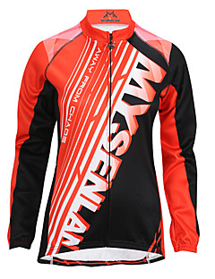 MYSENLAN2013 Women's Fall and Winter Style BRIGHTNESS Cycling Jacket with Double Composite Fleece