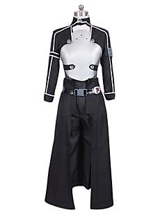 Sword Art Online Ⅱ Gun Gale Online Kirito Fighting Suit Cosplay Costume EVA Breastplate Included