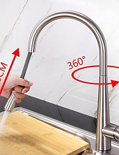 HPB Contemporary Pullout Spray Brushed Finish Brass One Hole Single Handle Kitchen Faucet