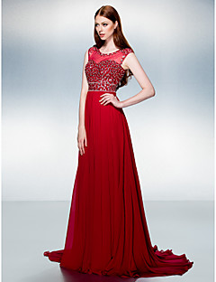 Formal Evening Dress - Burgundy A-line Jewel Court Train Chiffon