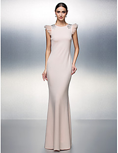 TS Couture® Formal Evening Dress - Blushing Pink Plus Sizes / Petite Sheath/Column Jewel Floor-length Jersey