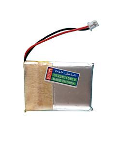 배터리 및 충전기 - GBC / GBA / GBASP / GBM - GBC / GBA / GBASP / GBM