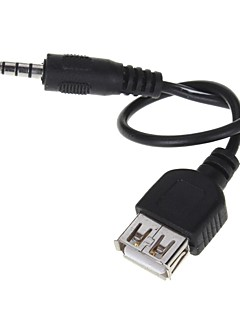 3.5mm Male to Female Audio USB Extension Cable  (13cm)