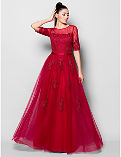 TS Couture® Formal Evening Dress - Burgundy Plus Sizes / Petite A-line Jewel Floor-length Tulle