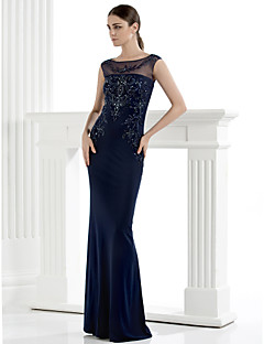 TS Couture Formal Evening Dress - Dark Navy Sheath/Column Scoop Floor-length