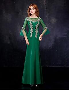 Fiesta formal Vestido - Verde Oscuro Corte Sirena Hasta el Tobillo - Escote A la Base Satén/Tul
