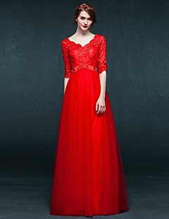 Formal Evening Dress - Ruby A-line V-neck Floor-length Tulle