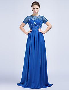 Formal Evening Dress - Royal Blue Sheath/Column Jewel Floor-length Chiffon