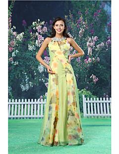 Formal Evening Dress - Daffodil A-line Jewel Floor-length Chiffon/Organza/Satin