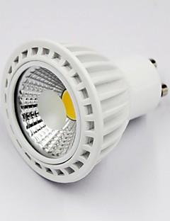 7W E14 / GU10 / E26/E27 / E11 Spot LED G50 1 COB 630 lm Blanc Chaud / Blanc Froid / Blanc Naturel Gradable / DécorativeAC 85-265 / DC 12