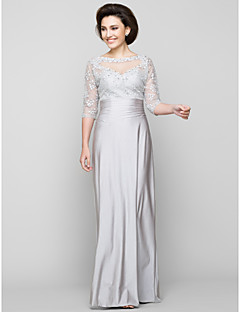 Sheath/Column Mother of the Bride Dress - Silver Ankle-length Half Sleeve Tulle / Charmeuse