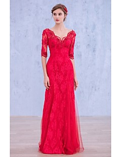 Formal Evening Dress - Fuchsia Ball Gown V-neck Floor-length Lace / Sequined