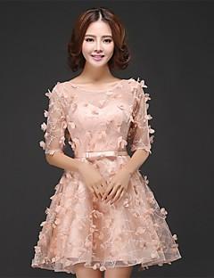 Knee-length Tulle Bridesmaid Dress - Blushing Pink / Grape A-line Bateau