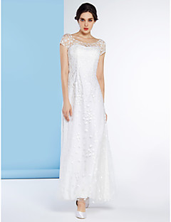 Lanting Sheath/Column Wedding Dress - Ivory Ankle-length Scoop Tulle