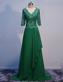 A-line Mother of the Bride Dress - Green Floor-length Half Sleeve Chiffon