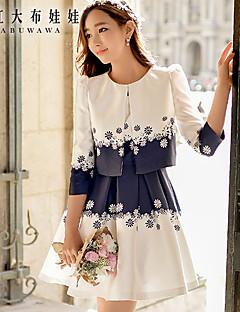 Women's Little Daisy Printed White Dress , Round Neck Sleeveless Cute Dress