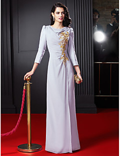 TS Couture Formal Evening Dress - Celebrity Style Sheath / Column Cowl Floor-length Georgette with Appliques Lace