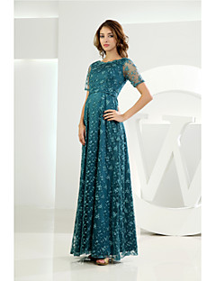 Floor-length Lace Bridesmaid Dress-Dark Green A-line Scoop