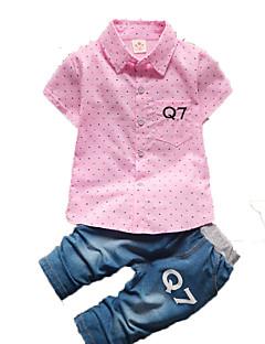 Boy's Cotton Clothing Set,Summer