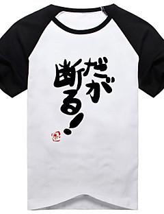 に触発さ ジョジョの奇妙な冒険 Nyaruani アニメ系 コスプレ衣装 コスプレTシャツ プリント 半袖 Tシャツ 用途 男女兼用