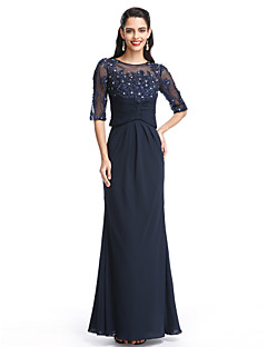 TS Couture® Formal Evening Sheath / Column Scoop Ankle-length Chiffon With Appliques/Criss Cross