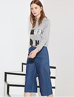 Femme Street Chic Taille Haute Micro-élastique Jeans Pantalon Couleur Pleine