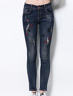 Damer Enkel Uelastisk Tynd Jeans Bukser,Højtaljede Ensfarvet