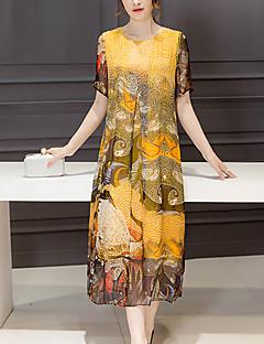 Damen Lose Kleid-Ausgehen Chinoiserie Druck Rundhalsausschnitt Midi Kurzarm Gelb Seide Polyester Sommer Mittlere Hüfthöhe Mikro-elastisch