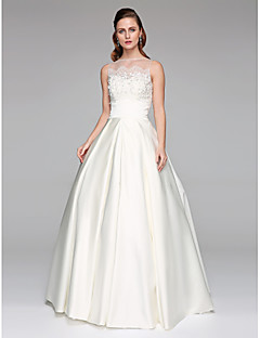 2017 Lanting Bride® Ball Gown Wedding Dress - Classic & Timeless Two-Piece Wedding Dresses Floor-length Bateau Lace Satin withAppliques