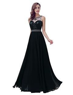 Formal vestido de noite bainha / coluna de jóias chiffon chão-comprimento com