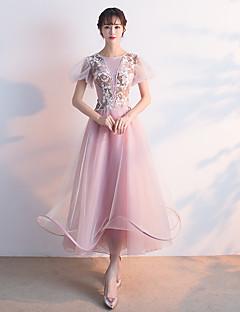 Tea-length Jewel Bridesmaid Dress Short Sleeve Tulle