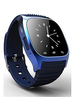 Pánské Módní hodinky Digitální Voděodolné Pryž Kapela Černá Bílá Modrá