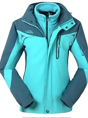 המעיל של נשים בחוץ 1 3-in-נשימת מעיל רוח עם בטנת מעיל פליס נשלפת