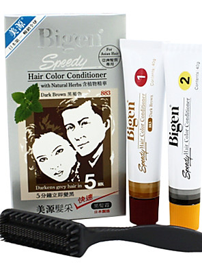 Bigen  Hair Color Conditioner #883 (Dark Brown) 1Set