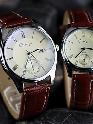 paar cirkelvormige blu-ray quartz mode riem horloge (verschillende kleuren)