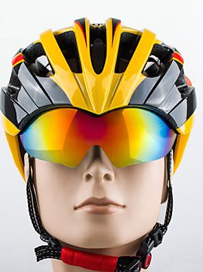 קסדה - לנשים / לגברים / יוניסקס - הר / כביש / ספורט - רכיבה על אופניים / רכיבה על אופני הרים / רכיבה בכביש / רכיבת פנאי (צהוב / לבן /