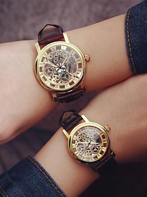 Heren / Dames / Voor Stel Modieus horloge Kwarts Hol Gegraveerd PU Band Zwart / Bruin Merk-