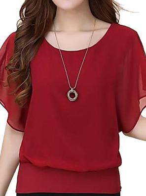 Women's Casual Micro Elastic Short Sleeve Regular T-shirt (Cotton)