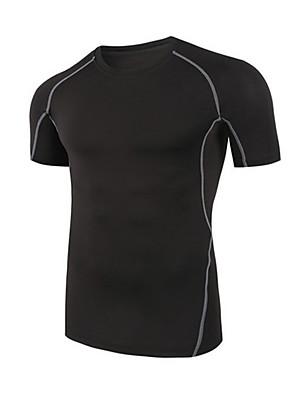 Esportivo Camisa para Ciclismo Unissexo Manga Curta Moto Secagem Rápida / Filtro Solar / Confortável Blusas 100% Poliéster Clássico Verão