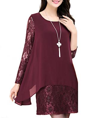 Mulheres Vestido Tamanhos Grandes / Solto Simples Patchwork Acima do Joelho Decote Redondo Algodão / Poliéster