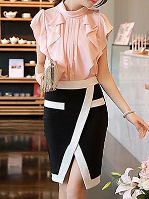 Pink Doll®Women's Stand Casual OL Ruffle Shirt