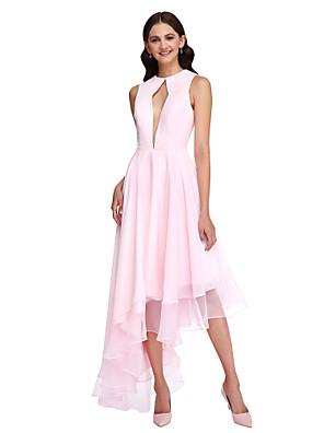 Assimétrico Chiffon Vestido de Madrinha - Elegante Linha A Decorado com Bijuteria com Babados