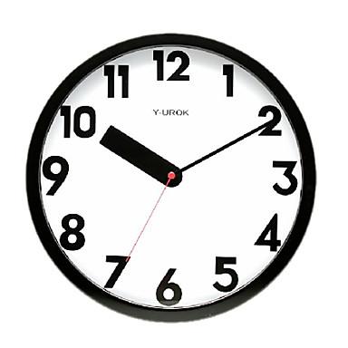 """11.5""""H Classic Mute Wall Clock in Metal"""