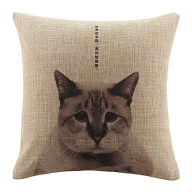 Modern Melancholy Cat Pattern Decorative Pillow Cover 1141072 2016 ? $8.49