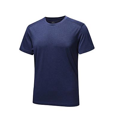 Buy KORAMAN Men's Summer Cycling Jersey Outdoor Hiking T-shirt Quick-dry