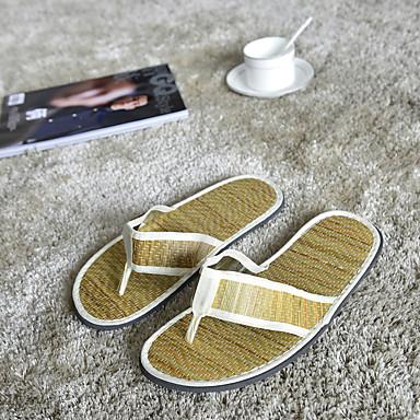 Comfortable Solid Indoor Slippers