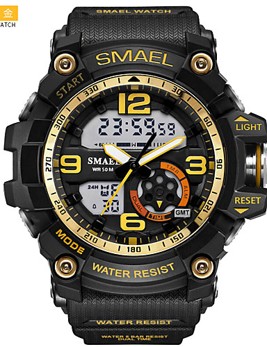 SMAEL Men's Kid's Sport Military Digital Watch