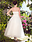 Lanting Bride® Ball Gown Petite / Plus Sizes Wedding Dress - Chic & Modern / Reception Ankle-length Strapless Tulle with