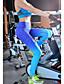 Damer Ensfarvet Legging Polyester