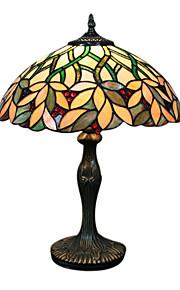 BICESTER - Tischlampe Tiffany aus Glas